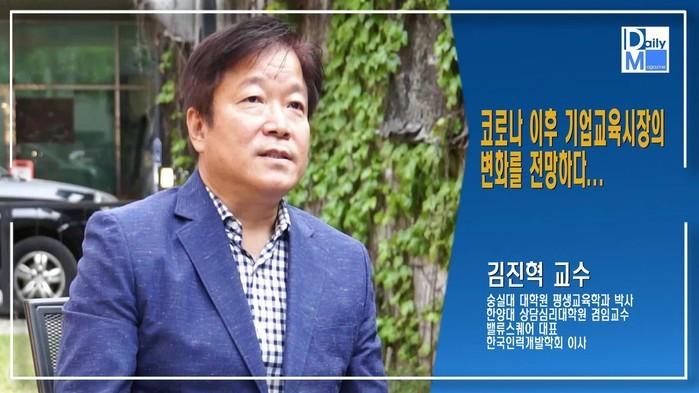 [한양대 김진혁 박사] 코로나19 이...