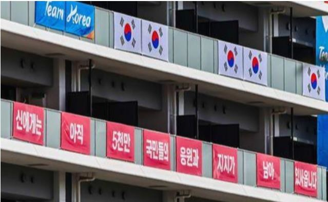 '범내려온다' 현수막 ...