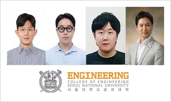 서울대 공대 권성훈 교수팀, 초병렬적...
