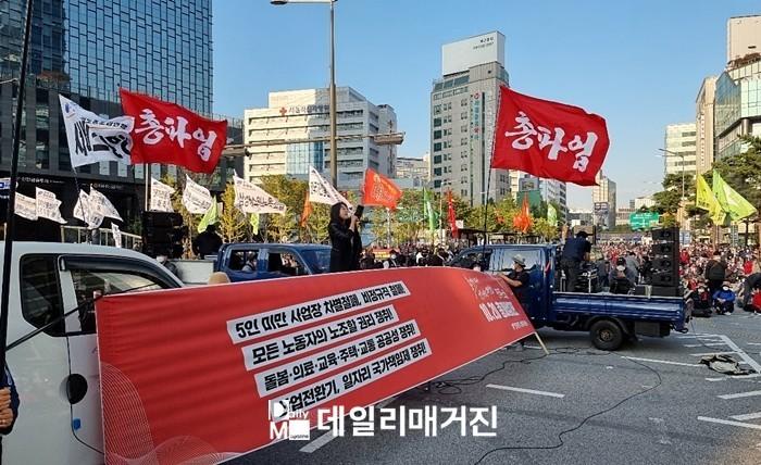 [포토] 서울 도심서 민주노총 대규모...